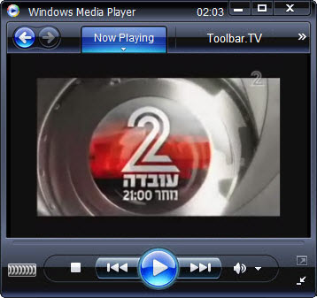Live tv channel 2 israel histoire