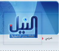 Egypt TV Stations - Watch Online